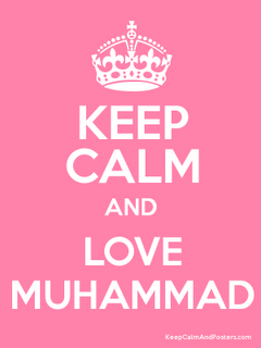 Why do we love the Prophet Muhammad PBUH and why do we send him blessings?